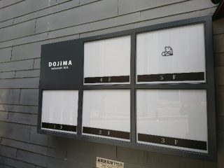 贅沢肉まぶしランチを真似して来ました!「Salon du Kuma3(サロン ド クマサン)」大阪府