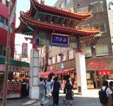 南京町のおすすめ!食べ歩きランキングはこちら