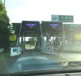 神戸で朝早く起きてしまったら京都観光がおすすめです