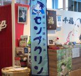 【閉店】広島駅でいっぷくするなら「イップクカフェ 〜壱福庵〜(いちふくあん)」
