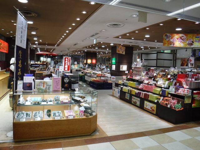 広島バスセンター