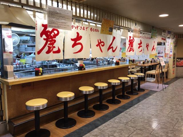 広島駅のお好み焼きランキングで1位の「麗ちゃん」で検証!