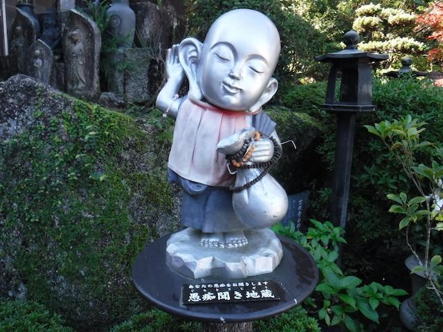 宮島で一つだけ願い事を叶えて貰うなら「大聖院(だいしょういん)」へ行こう!