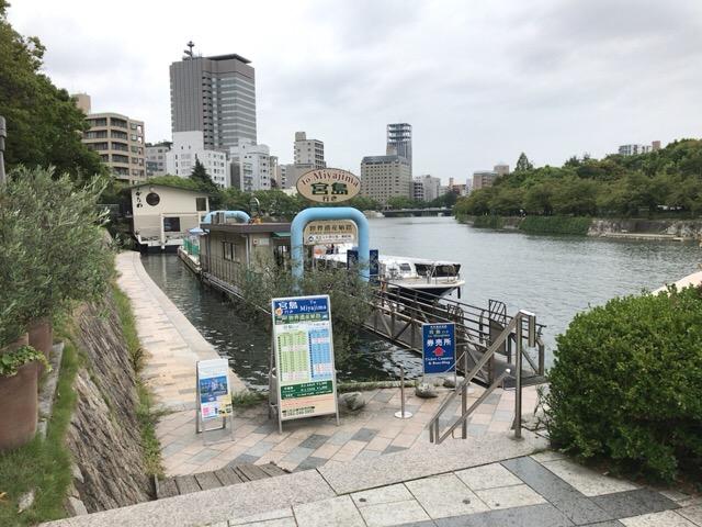 広島世界航路