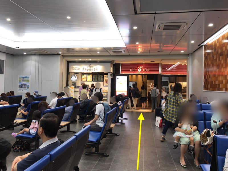 カフェ・エスタシオン広島