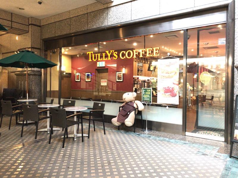 タリーズコーヒー エールエール広島駅前店