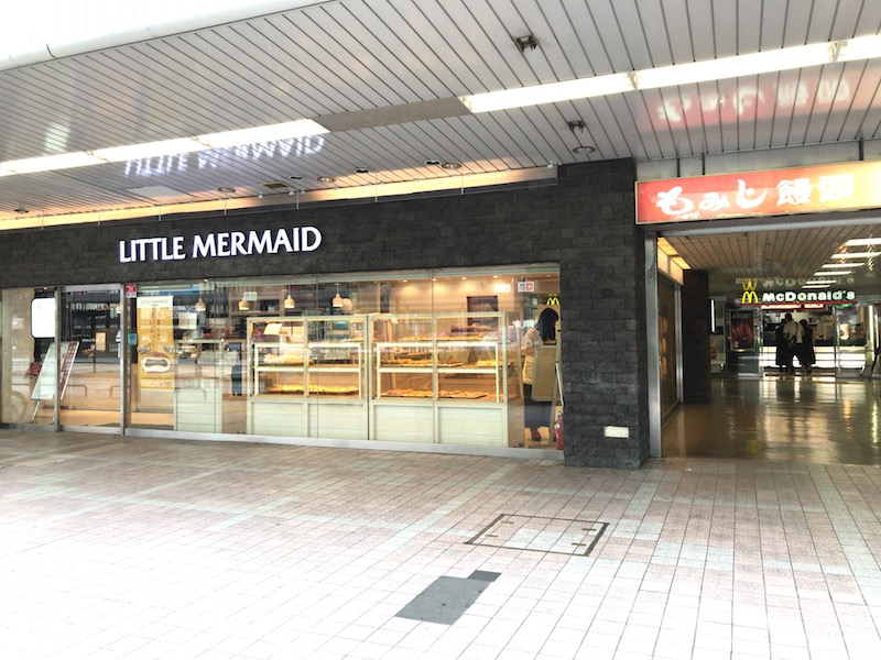リトルマーメイド広島駅南口店
