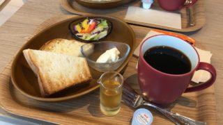 広島駅で朝食が食べれるオススメの店!エキエ「アンデルセン」早朝7時からモーニングを販売