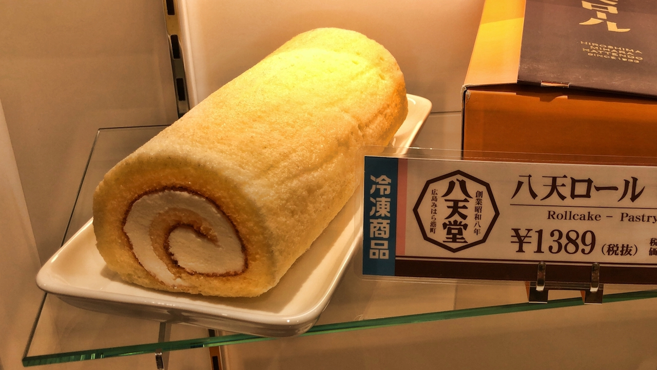 広島駅「八天堂」エキエに移転オープン!「八天ロール」がオススメ♪
