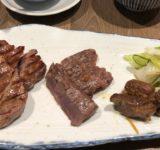 牛タン東山